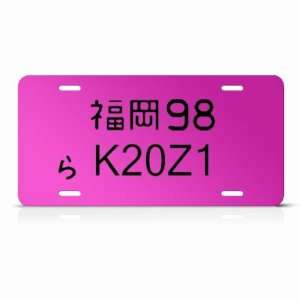 Japan Japanese Style Ka24 Nissan Metal Novelty Jdm License