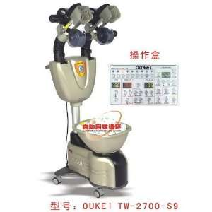 Tennis Robot Oukei TW2700 S9 Professional Serving Machine Ping Pong